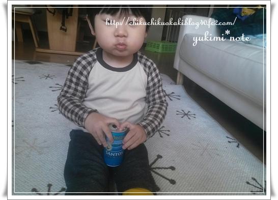 IMG00067_20120419122434.jpg