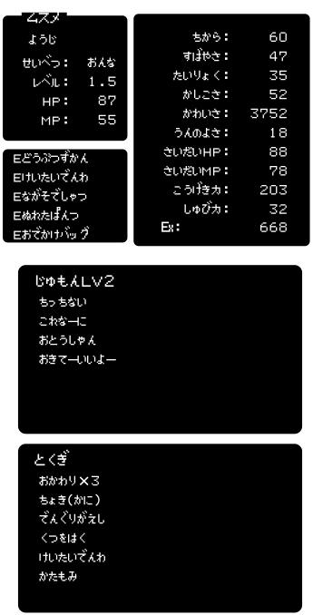 status-Lv1-10.jpg