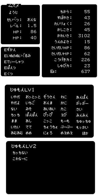 status-Lv1-9.jpg