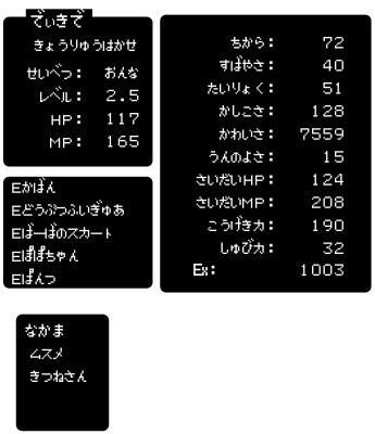 status-Lv2-9.jpg