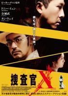 X-01.jpg