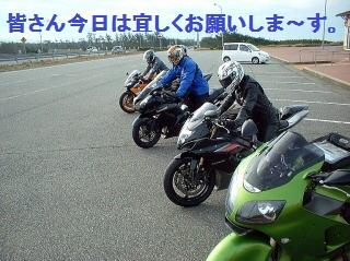 061119nakazima0101.jpg