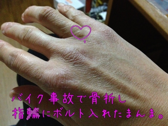 IMG_8360_20130126081143.jpg
