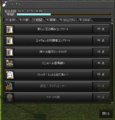 2012020605.jpg