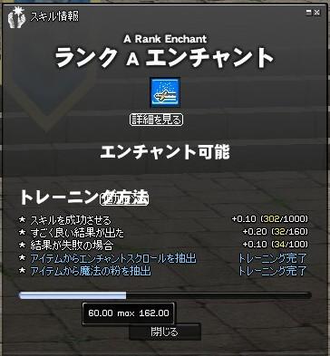 2012041701.jpg