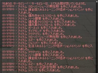 2012050213.jpg