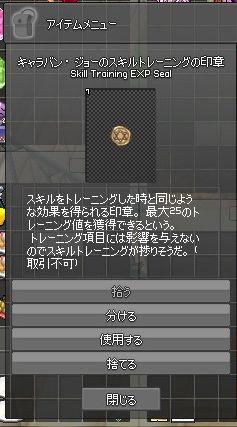 20140127007.jpg