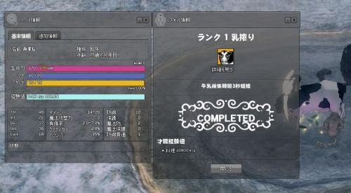 20140131003.jpg