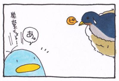 絵日記100605-1