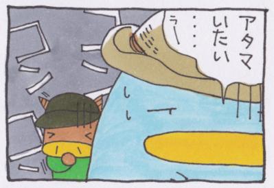 絵日記100607-2