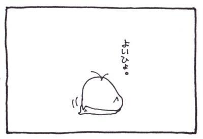 絵日記100608-3
