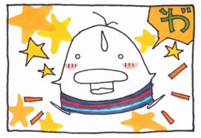 絵日記100608-4