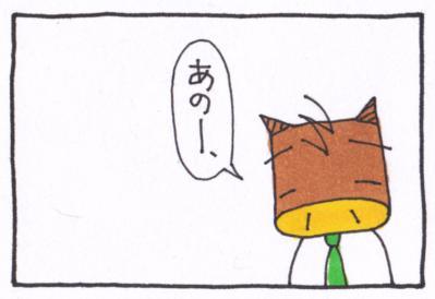 絵日記100619-3