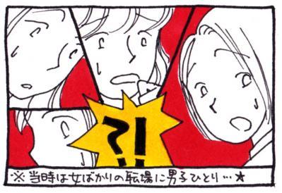 絵日記100619-5