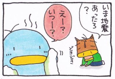 絵日記100619-8