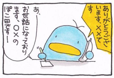 絵日記100622-1