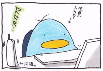 絵日記100628-1