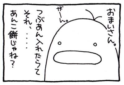 絵日記100701-8