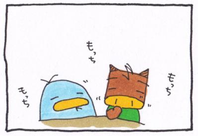 絵日記100701-9