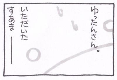 絵日記100701-13