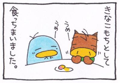 絵日記100701-14