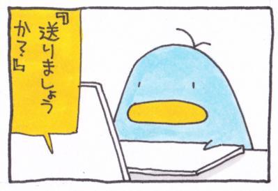 絵日記100630-1