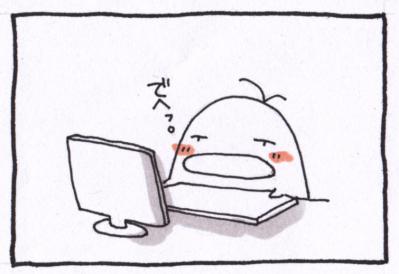 絵日記100630-2