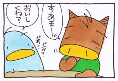絵日記100701-3