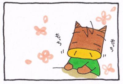 絵日記100701-5