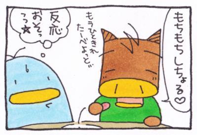 絵日記100701-6