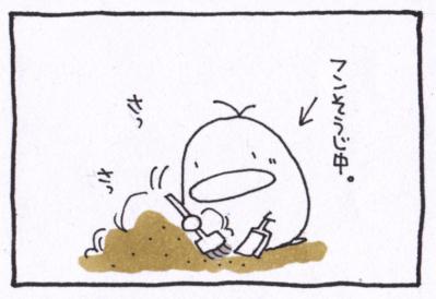 絵日記100709-1