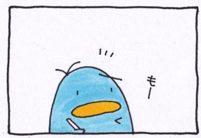 絵日記100709-5