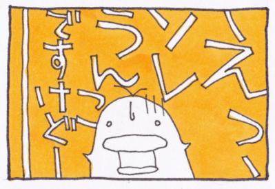 絵日記100709-9