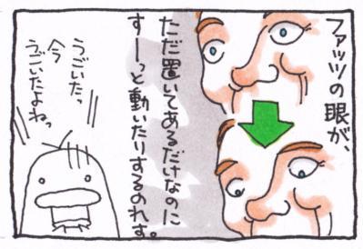 絵日記100718-3