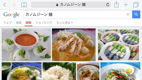 2014Thai_Green_Curry_ขนมจีน-5