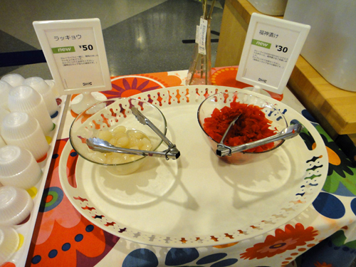 201411IKEA_Curry-1.jpg