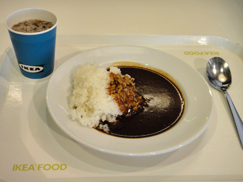 201411IKEA_Curry-2.jpg