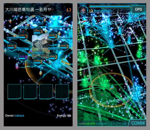 201412_ingress_Tokyo-6R.jpg