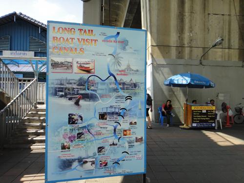 2014Chao_Phraya_Express_Boat-4.jpg
