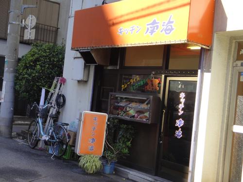 2014Curry_Nankai_Ryogoku-7.jpg