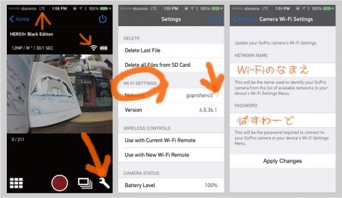 2014GoPro_Wi-Fi-1.jpg