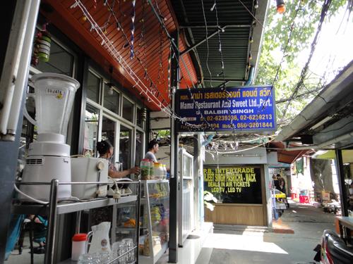 2014Mama_Indian_Restaurant-5.jpg
