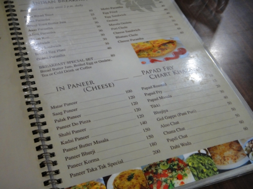 2014Mama_Indian_Restaurant-6.jpg