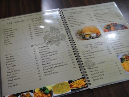 2014Mama_Indian_Restaurant-9.jpg
