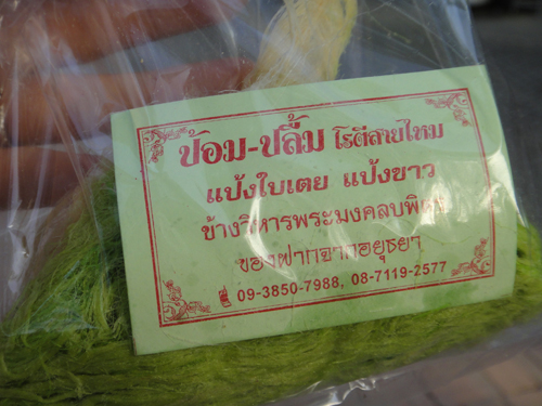 2014Nobember-Thailand-147.jpg