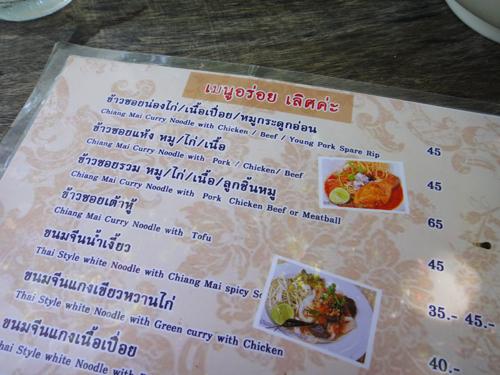 2014Nobember-Thailand-60.jpg