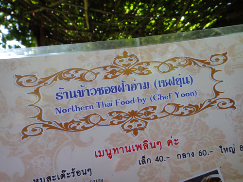 2014Nobember-Thailand-61.jpg