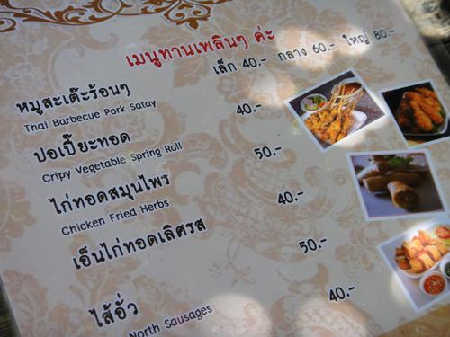 2014Nobember-Thailand-67.jpg