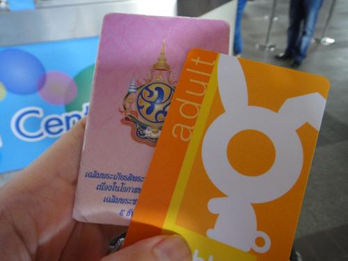 2014Nobember-Thailand-99.jpg