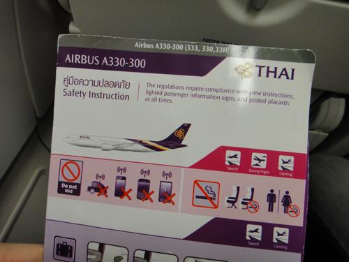 2014Thai_Aieways_A330-300-3.jpg